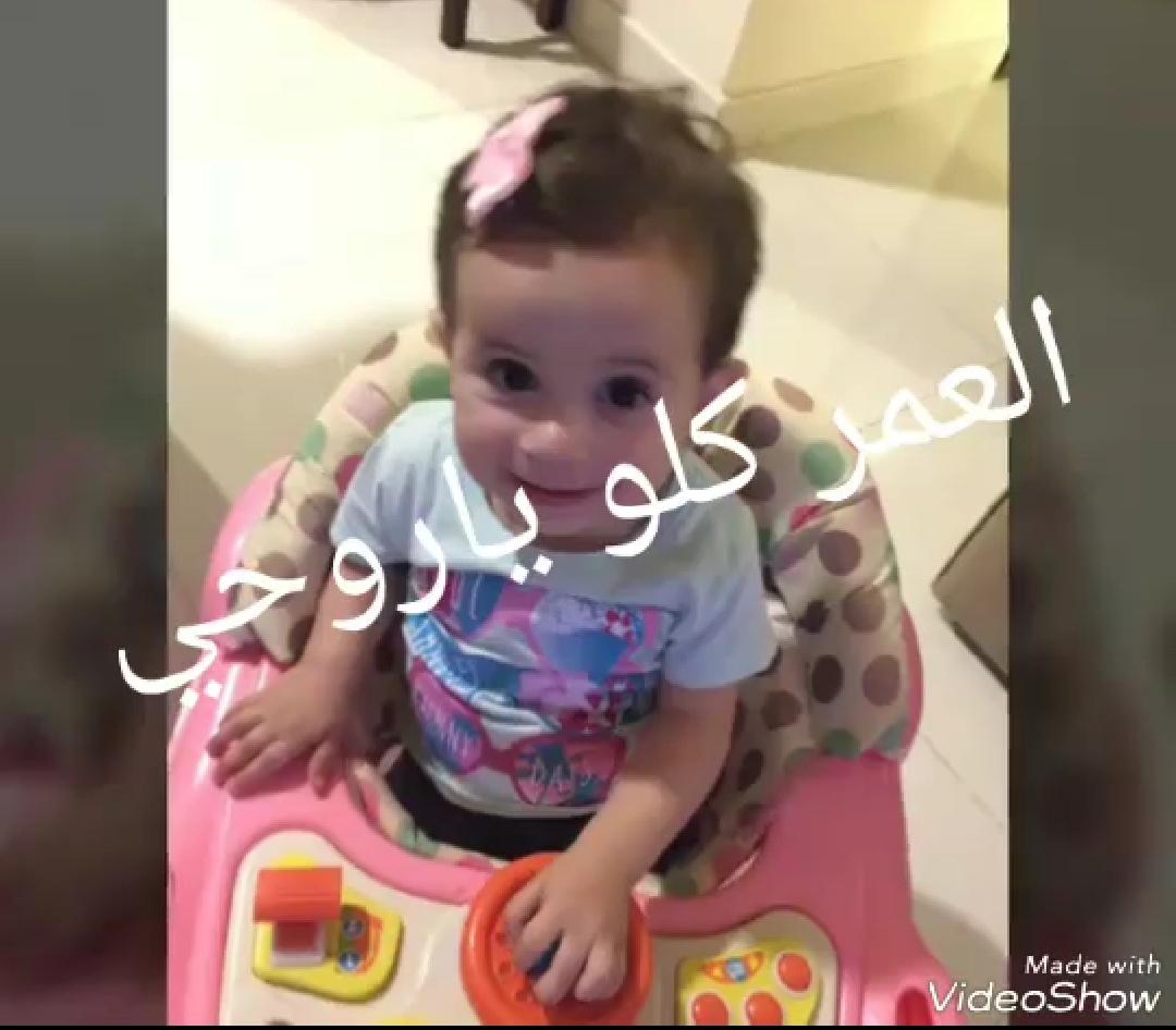 ميلاد سعيد للطفلة حنان فادي حسونه