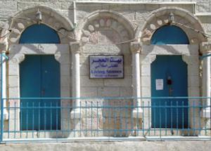 بالصور .. الفلسطنيون يعيدون احياء الفن المعماري الفلسطيني في بيوتهم