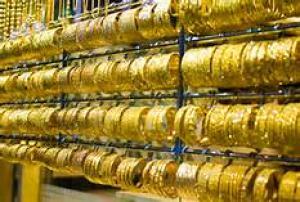 سعر الذهب ليوم الاحد