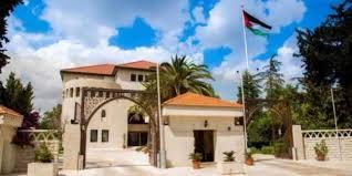 شغور 4 مناصب قيادية في الأردن
