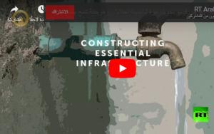 """كوشنر يعرض فيديو تحويل غزة ل""""مدينة أحلام"""" ..  وخريطة تلمح بضم سيناء ل""""صفقة القرن"""""""