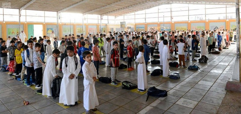 أكثر من 6 ملايين طالب وطالبة يتوجهون إلى مقاعد الدراسة في السعودية