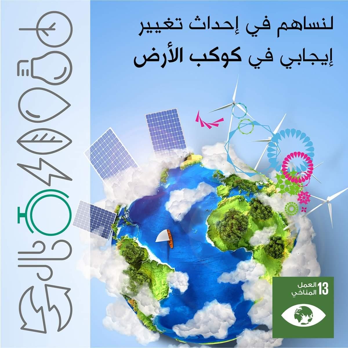 """فريق سيدات """"زين"""" يستعد لخوض منافسات بطولة العالم لأهداف التنمية المُستدامة """"GGWCup Amman 2020"""""""
