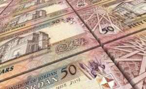 ارتفاع مديونية الأردن 2 مليار و559 مليون دينار في 8 أشهر