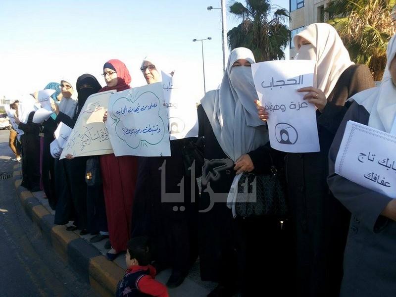 إعتصام الرئاسة 'حجابي ليس إرهابي' تطالب منظمي 'سوفكس' بالإعتذار (صور)