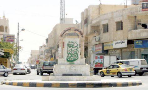 تأجيل انطلاق فعاليات المفرق مدينة الثقافة الأردنية