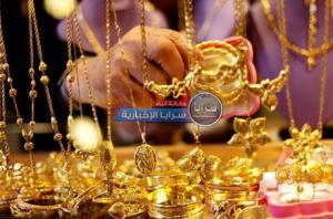 سرايا تنشر أسعار الذهب في الأردن لليوم السبت