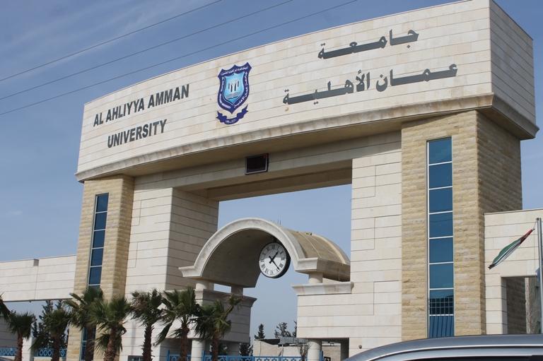 وفد من كلية الزهراء للبنات / سلطة عُمان يزور جامعة عمان الأهلية