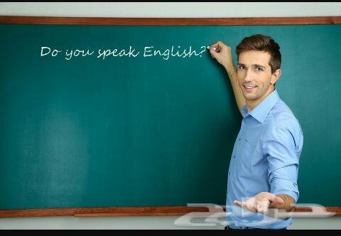 مطلوب لكبرى الجامعات في الخليج ماجستير لغة انجليزية
