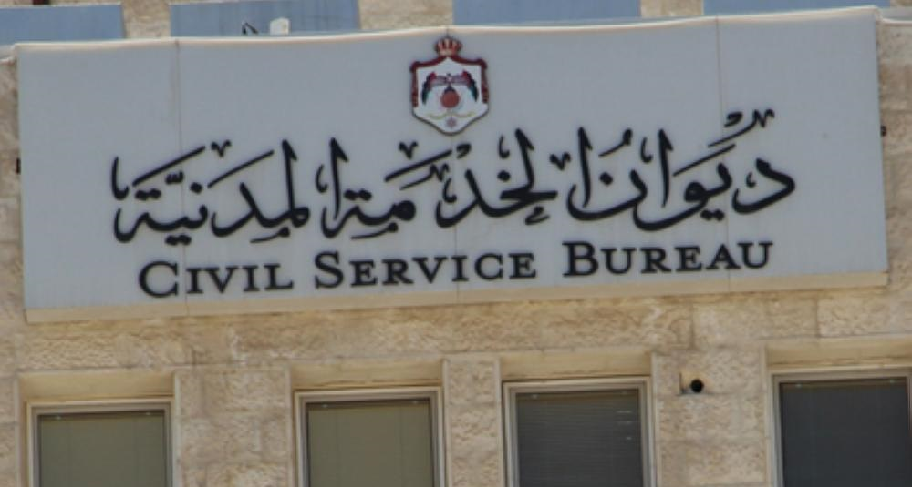 الخدمة المدنية: موظف خالط الطبيب المصاب نتيجته سلبية