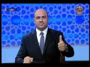 """وزير الاوقاف ينسب بمدير اوقاف محال على التقاعد للحج على حساب الوزارة  """"وثائق"""""""