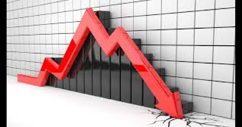 """مؤشر """"البورصة"""" ينخفض 0.29 %"""