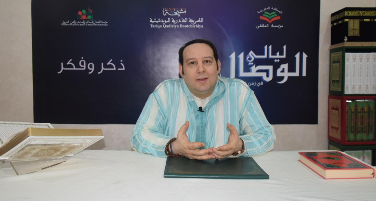 الدكتور منير القادري يرسي القواعد  العشر للممارسة الصوفية