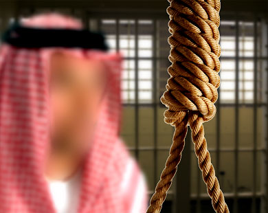 الكويت : إعدام شيخ من الأسرة الحاكمة