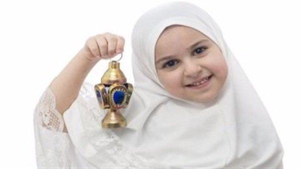 كيف أؤهل طفلي لأداء ركن الإسلام في رمضان ؟