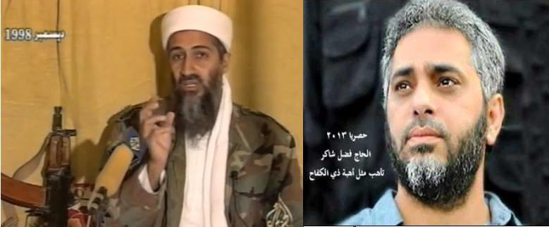 بالفيديو : فضل شاكر يغني قصته مستعيناً بقصيدة لـــ  بن لادن