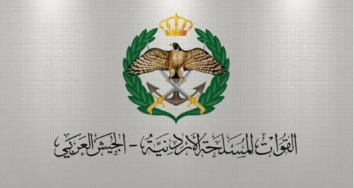 أسماء المستحقون لقرض الاسكان العسكري (رابط)