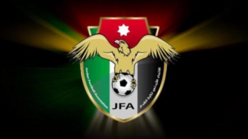 اتحاد كرة القدم يجتمع مع أندية المحترفين غداً الأربعاء