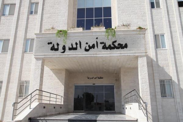 الحكم بقضة خلية قلعة الكرك الثلاثاء القادم