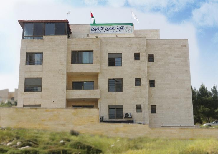 مجلس نقابة المعلمين يلتقي الوزير المعاني ويقدم مقترحاته لتمويل علاوة الـ50%