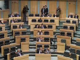 نواب يطالبون بخيار عسكري مع إسرائيل وتبني بيان لجنة فلسطين