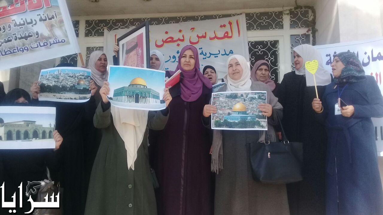 """بالصور ..  مديرية الشؤون النسائية تنضم وقفة احتجاجبة بعنوان """"إن صاحت القدس ردت الاردن اختاه"""""""