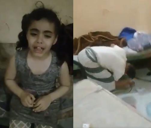 بالفيديو  ..  تعذيب أطفال بطريقةٍ وحشيّة على يد اقاربهم في السعودية