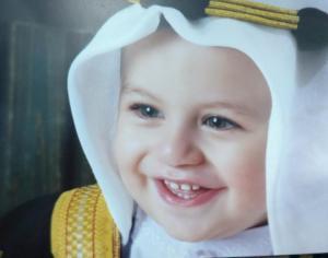 تهنئة بمناسبة عيد ميلاد عبدالعزيز العضايله