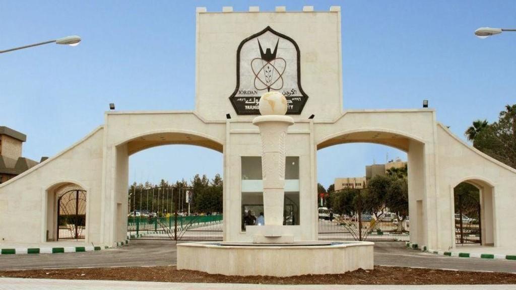 رئيس لجنة حقوق عاملي جامعة اليرموك بني سلامة يوجه رسالة الى نواب محافظة اربد