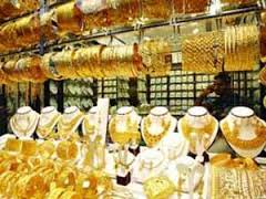 مطلوب موظفين لدى شركة مجوهرات في عمان  ..  تفاصيل