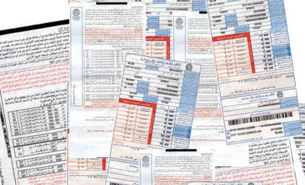 النائب زيادين :الحكومة ستعيد النظر ببند فرق اسعار الوقود على فاتورة الكهرباء
