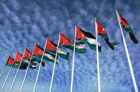 """""""مفوضية حقوق الانسان"""" تختار الأردن لعرض تجربته بمؤتمر يستضيفه لبنان"""