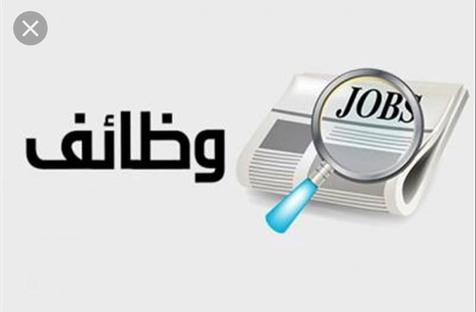 وظائف شاغرة في كبرى شركات الحلويات بالسعودية