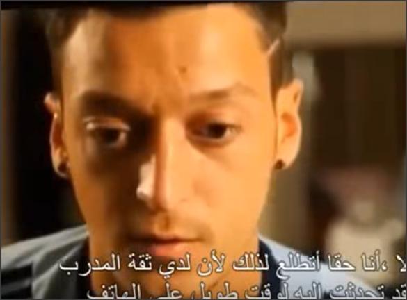بالفيديو .. قصة حياة اللاعب مسعود أوزيل