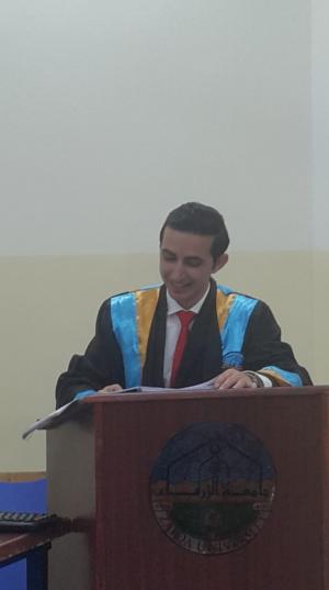 مبارك حسام الهويدي شهادة الماجستير