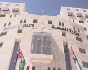قبول 290 طبيباً لا يعملون بـ (الصحة) ببرامج الإقامة