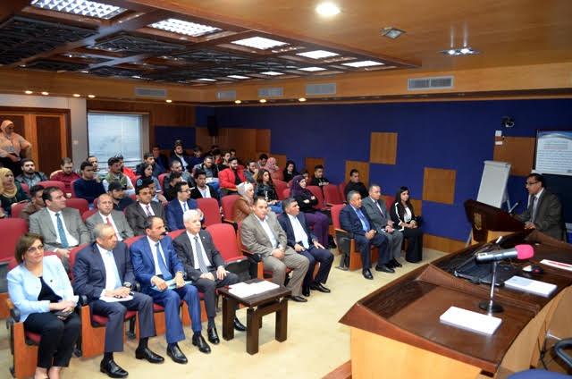 """ندوة حوارية في عمان الأهلية بعنوان """" قانون الملكية العقارية الجديد بين النظرية والتطبيق"""""""