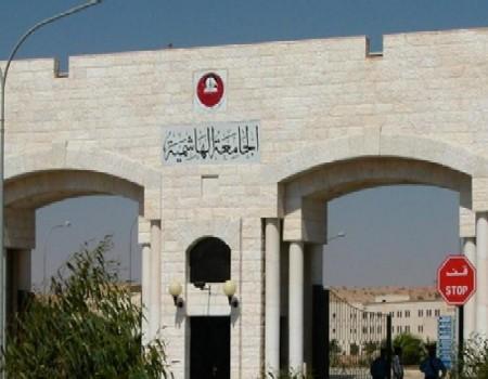رئيس الجامعة الهاشمية لسرايا : سنعيد النظر في قرار فصل الطالب ابراهيم عبيدات حال تقدم بالتظلم