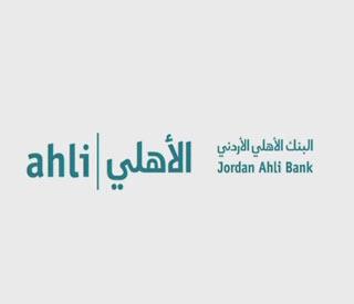 البنك الأهلي الأردني يتعاون مع جمعية السباكة والطاقة التعاونية لتنظيف خزانات دور رعاية تابعة لوزارة التنمية الاجتماعية