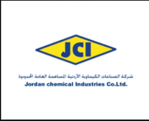 شركة الصناعات الكيماوية الاردنية ترفض المصادقة على موازنتها لتحفظات عديدة من قِبل المدقق الخارجي ..  وثيقة