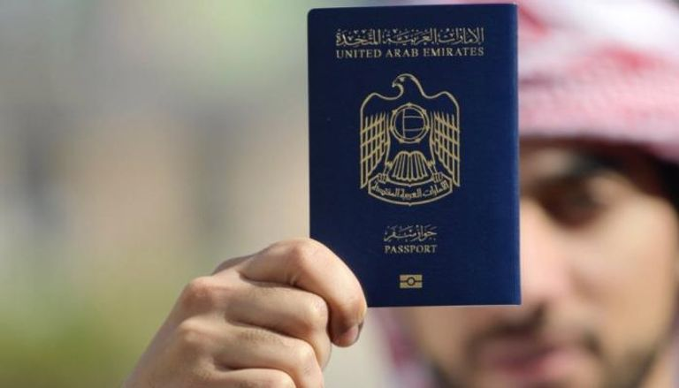 أقوى جوازات السفر العربي في 2021 ..  الإمارات الأولى