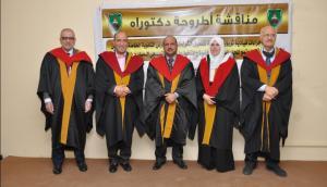 هبة توفيق أبو عيادة ..  مبارك درجة الدكتوراه