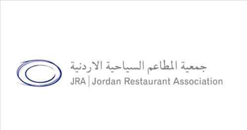 """""""المطاعم السياحية"""" تطالب بمساواتها بتعرفة الكهرباء الفندقية"""