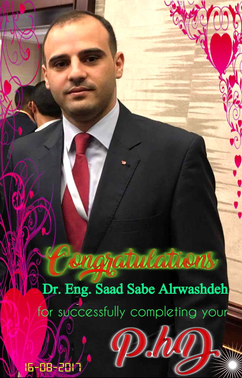 الدكتوراة للمهندس سعد الرواشدة