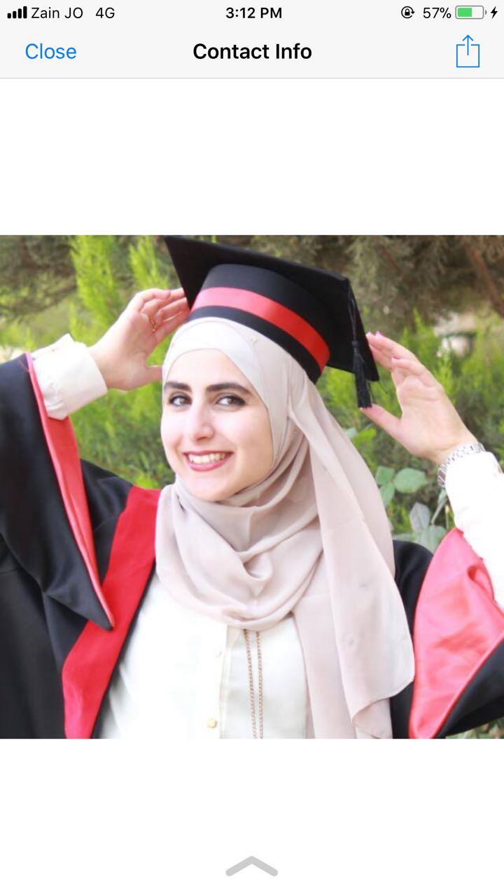 ايه قطينة  .. مبارك التخرج