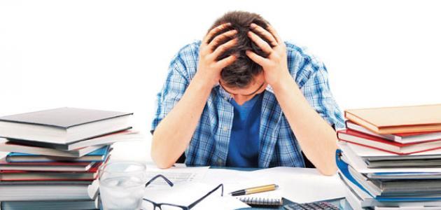 لطلبة التوجيهي  ..  كيف تتخلص من التوتر قبل الامتحان ؟