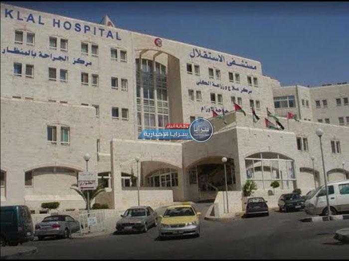 مركز تدريب عالمي معتمد من جمعية القلب الأمريكية للانعاش القلبي الرئوي الأساسي في مستشفى الاستقلال