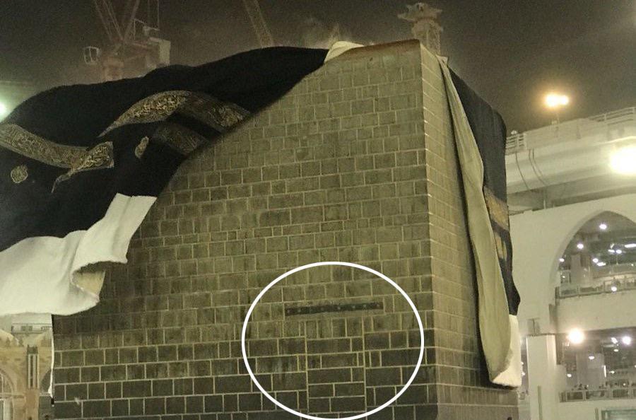 """بالصور  ..  تفاصيل جديدة حول قصة باب الكعبة الثاني الذي ظهر في """"المشهد المهيب"""""""