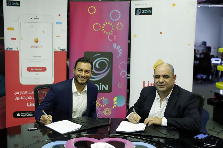 في إطار دعمها لريادة الأعمال ولتوفير خدمات مبتكرة لمشتركيها زين تُبرم اتفاقية شراكة مع تطبيق LinaGAS
