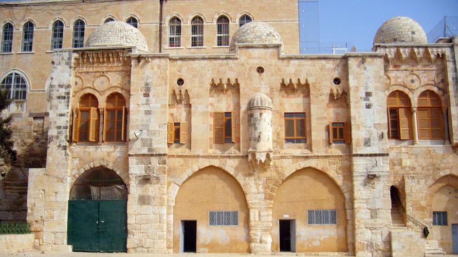 """مدارس المسجد الأقصى""""تاريخ منذ العهديين الايوبي والمملوكي"""